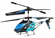 Игрушечный вертолёт WL Toys с автопилотом (синий), WL-S929b, детский
