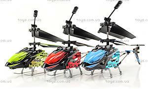 Игрушечный вертолёт WL Toys с автопилотом (синий), WL-S929b, детские игрушки