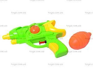 Игрушечный водный пистолетик, XM932, купить