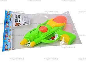 Игрушечный водный пистолетик, XM932, цена