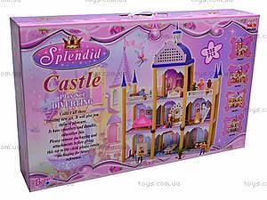 Игрушечный замок, 924, купить
