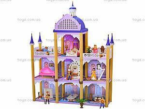 Игрушечный замок, 924