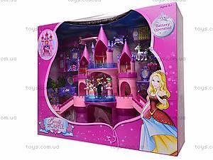 Игрушечный замок «Beauty Castle», SG-2936, фото
