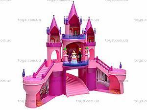 Игрушечный замок «Beauty Castle», SG-2936