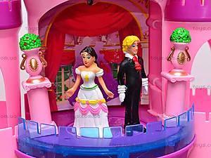 Игрушечный замок «Beauty Castle», SG-2936, цена