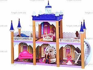 Игрушечный замок для принцессы, 932