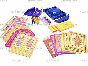 Игрушечный замок для принцессы, 932, игрушки