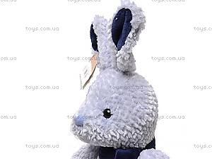 Игрушечный заяц «Кристофер», К293ВА, toys.com.ua