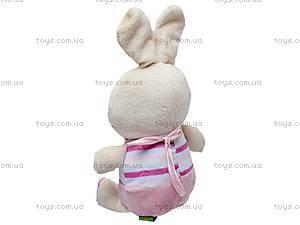 Игрушечный заяц-младенец, К336Т, купить
