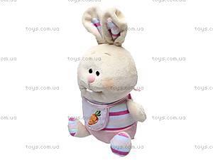 Игрушечный заяц-младенец, К336Т, отзывы