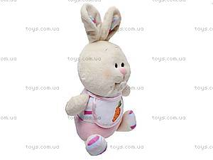 Игрушечный заяц-младенец, К336Т, цена