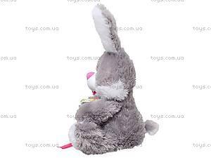 Игрушечный заяц «Ушастик», 11.03.02, отзывы