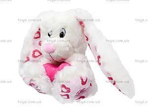 Игрушечный зайчик «Влюбленный», К221С, купить