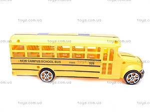 Игрушка «Автобус», CH526-1A, фото