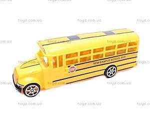Игрушка «Автобус», CH526-1A, цена