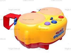 Игрушка «Чудо-барабан», 0942, игрушки
