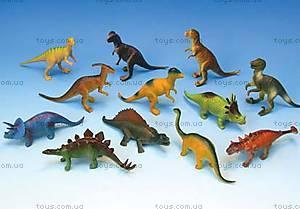 Игрушка «Динозавр», H384