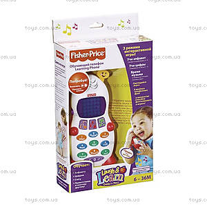 Игрушка для детей «Ученый телефон», L4882