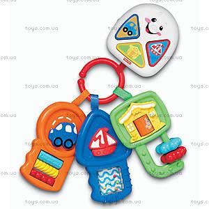 Игрушка для детей «Умные ключи», P5965