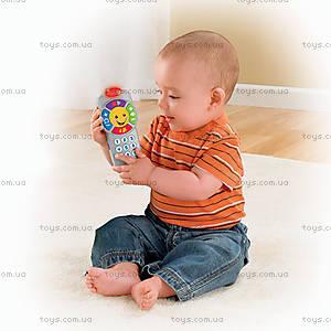 Игрушка для детей «Умный пульт», Y3497, купить