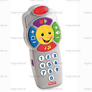 Игрушка для детей «Умный пульт», Y3497, фото