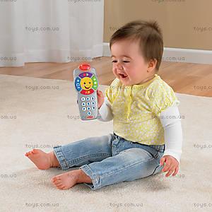 Игрушка для детей «Умный пульт», Y3497, отзывы