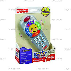 Игрушка для детей «Умный пульт», Y3497