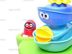 Игрушка для купания «Веселый фонтан», D40115, фото