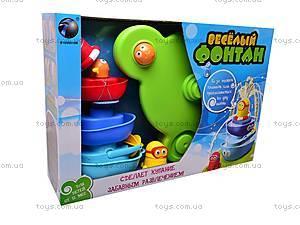 Игрушка для купания «Веселый фонтан», D40115, отзывы
