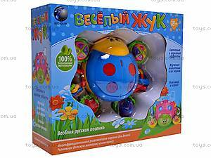 Игрушка для малышей «Веселый жук», 2012-6A, игрушки