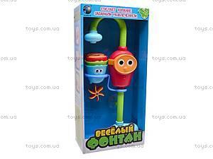 Игрушка для ванны «Веселый фонтан», D40116, купить