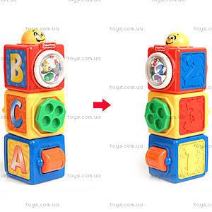 Игрушка «Двигающиеся кубики», 74121, цена