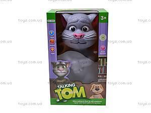 Игрушка говорящий кот Том, 9999, цена