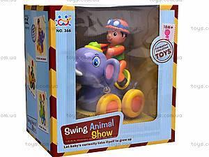 Игрушка инерционная «Животные», 366ABCDE, игрушки