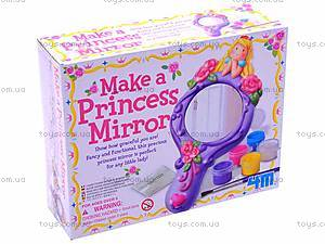 Игрушка из гипса «Зеркальце», 02742, фото