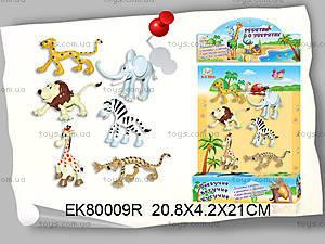 Игрушка «Животные», EK80009R