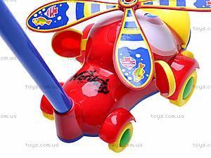 Игрушка - каталка «Вертолет», 344, фото