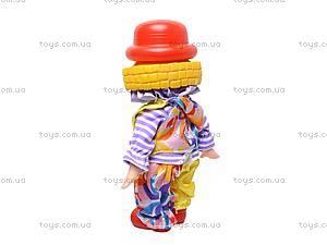 Игрушка «Клоун», CF-001, детские игрушки