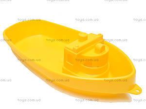 Игрушка «Кораблик», 2773, детские игрушки