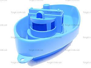 Игрушка «Кораблик», 2773, магазин игрушек