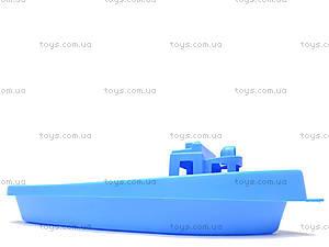 Игрушка «Кораблик», 2773, toys