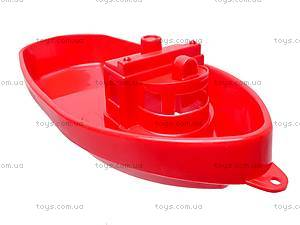Игрушка «Кораблик», 2773, купить