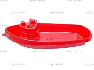 Игрушка «Кораблик», 2773, отзывы