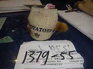 Игрушка «Кот в мешке», 1379-55