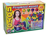 Детский сортер-куб «Лото», 2018, іграшки