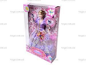 Игрушка «Кукла», с аксессуарами, 9839