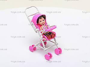 Игрушка «Кукла с коляской», 33315