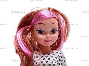 Игрушка-куколка для девочек, 8249D, цена