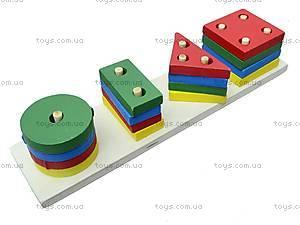 Игрушка-логика «Геометрия», 2307-8