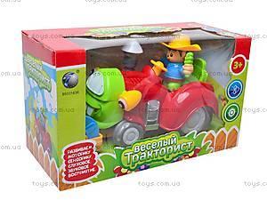 Игрушка музыкальная «Веселый тракторист», 213-1ABC, игрушки